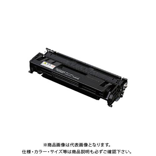 富士ゼロックス ゼロックス CT350872純正 大容量 CT350872(HB)