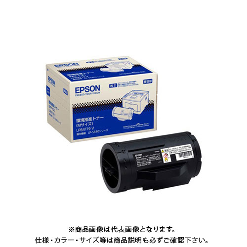 エプソン 環境推進Vトナー(10000ページ) LPB4T19V