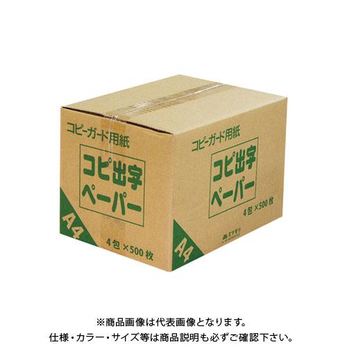 ミツモリ ミツモリ コピ出字紙 M-CDP