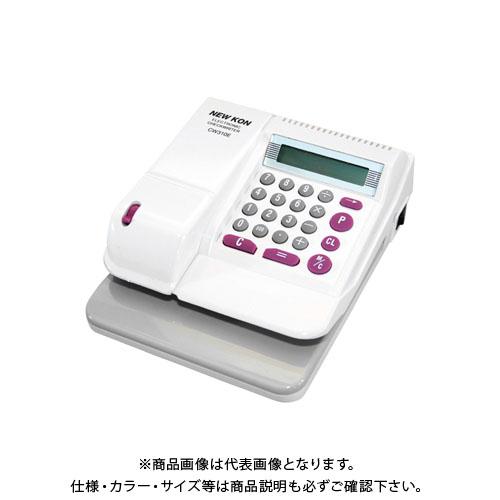 ニューコン工業 電子小型チェックライター CW310E