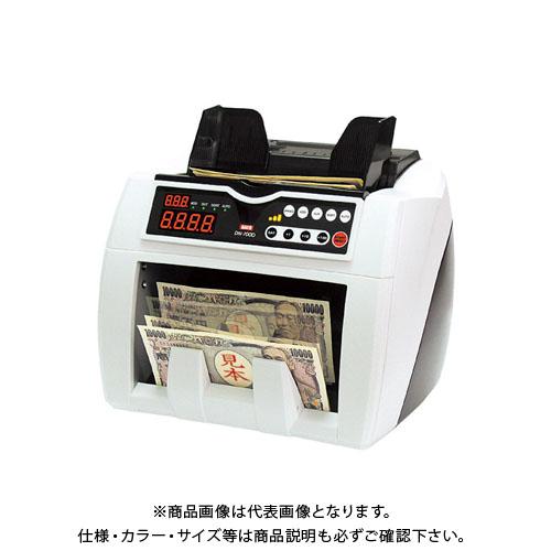 【6月5日限定!Wエントリーでポイント14倍!】ダイト 異金種検知付紙幣計数機DN-700D DN-700D