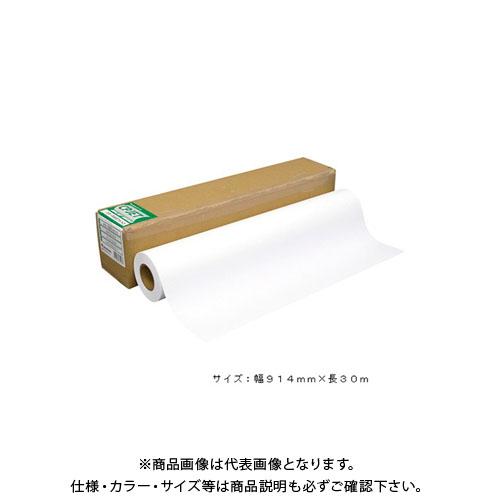 桜井 スター半光沢フォト2 914×30M SHP2036