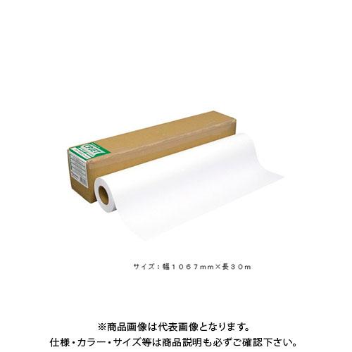桜井 スター半光沢フォト2 1067×30M SHP2042