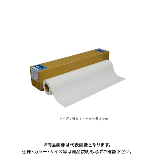 桜井 スーパー合成紙 914mm巾 1本入 SYPM914