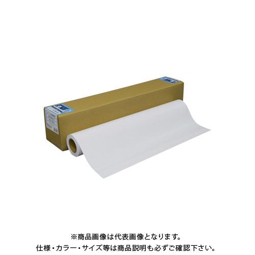 桜井 スーパー合成紙糊付 610×30m 1本 SYPM610T
