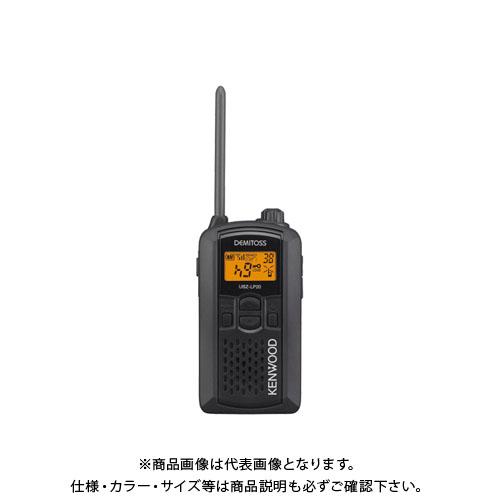 JVCケンウッド 特定小電力トランシーバー UBZ-LP20-B