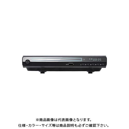 グリーンハウス HDMI対応DVDプレーヤー GH-DVP1D-BK