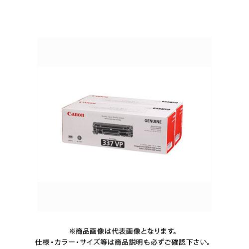 キヤノンマーケティングジャパン トナーカートリッジ337VP CRG-337VP