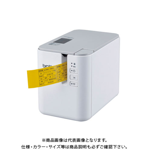 ブラザー ラベルプリンター PT-P900W PT-P900W
