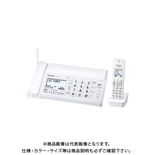 パナソニック パーソナルファクシミリ KX-PD205DL-W