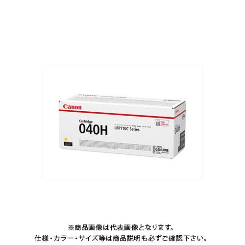 キヤノン トナーカートリッジ 040H Y CRG-040HYEL