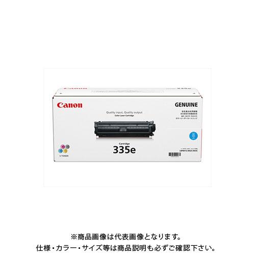 キヤノンマーケティングジャパン トナーカートリッジ 335e シアン CRG-335ECYN