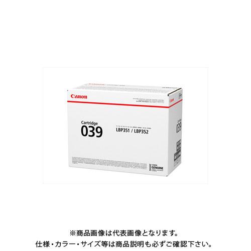 キヤノン トナーカートリッジ 039 CRG-039