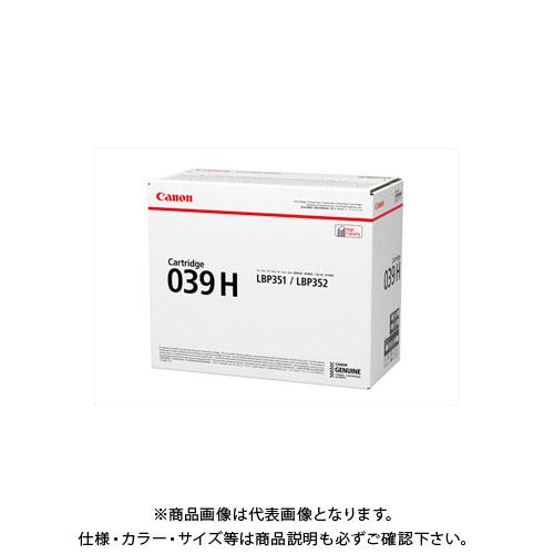 【6月5日限定!Wエントリーでポイント14倍!】キヤノンマーケティングジャパン トナーカートリッジ 039H CRG-039H