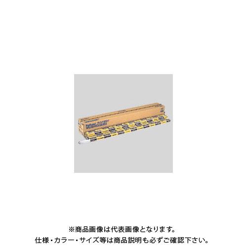 パナソニック ラピッド蛍光灯ハイライト白色 25本/箱 FLR40SWMX36