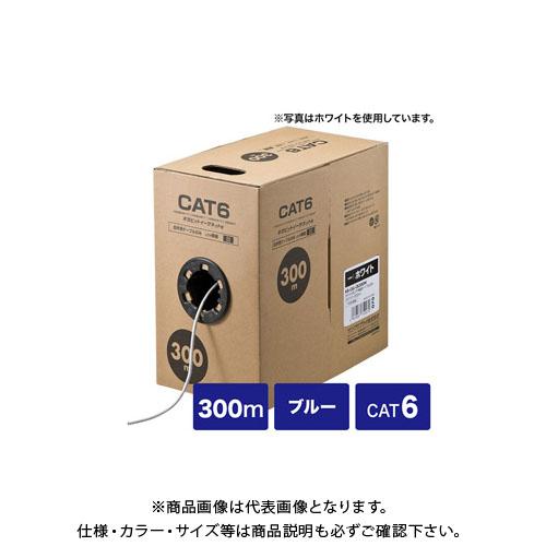 【6月5日限定!Wエントリーでポイント14倍!】サンワサプライ CAT6UTP単線ケーブルのみ300m KB-C6L-CB300BL