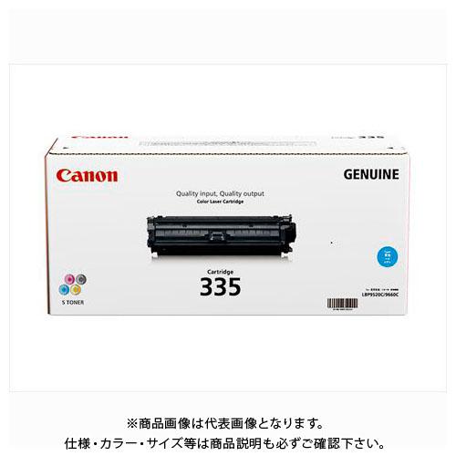 キヤノンマーケティングジャパン トナーカートリッジ335 シアン CRG-335CYN