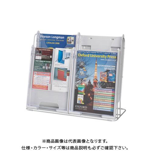 エヌケイ 卓上パンフレットスタンド TP-C202-W
