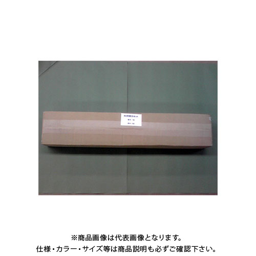 マイツコーポレーション 強力裁断機用替刃セット CE-48用 カエバセットCE-48AP/95ヨウ