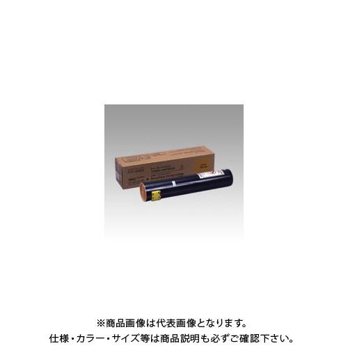 富士ゼロックス ゼロックス CT200614純正 XE-TNCT200614J