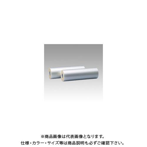 アコ・ブランズ・ジャパン ロールフィルム (2本入) R1A3T04