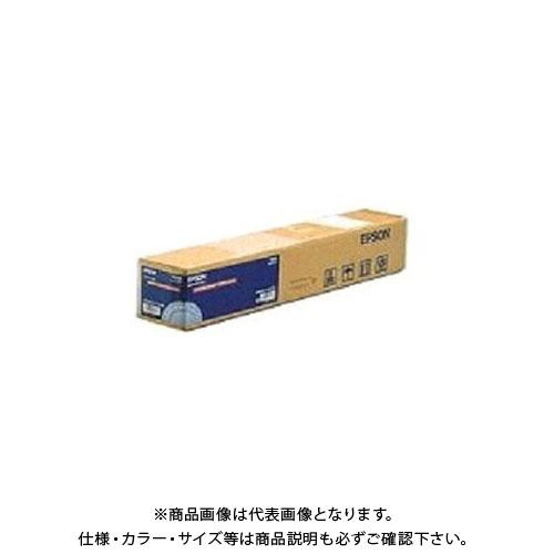 エプソン プロフェッショナルフォトペーパー薄手光沢 PXMC24R12