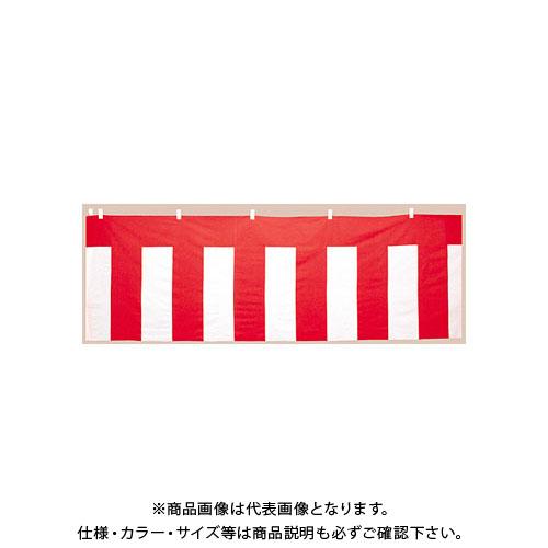 【10/10はWエントリーP14倍+キャッシュレス5%還元】タカ印 紅白幕 紅白ロープ付 40-6500