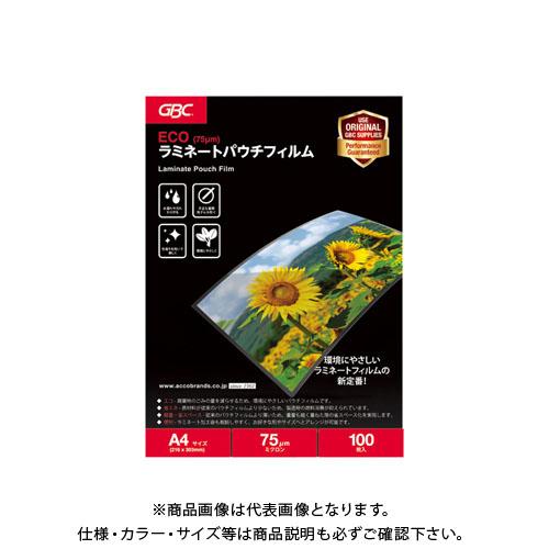 アコ・ブランズ パウチフィルム 75ミクロン (10ヶ) YV075A4Z