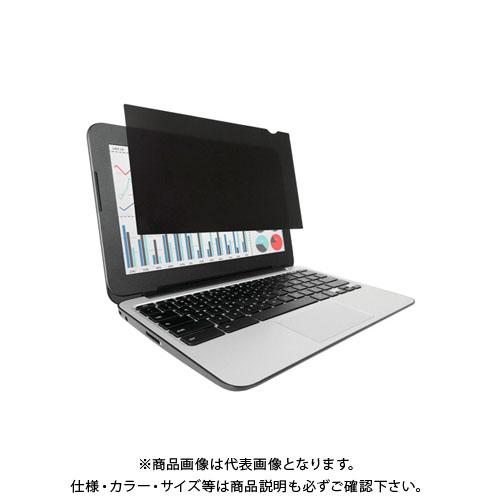 アコ・ブランズ 13.3Wプライバシースクリーン (10ヶ) K64488JP
