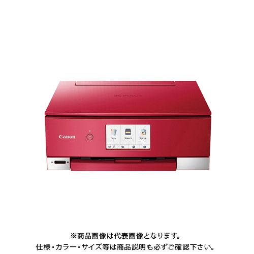キヤノン インクジェット複合機TS8230RED TS8230RD