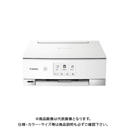 キヤノン インクジェット複合機TS8230WHIT TS8230WH