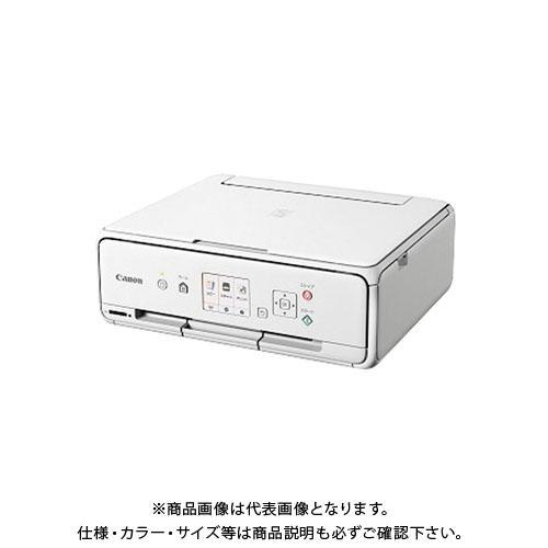 キヤノン インクジェット複合機TS5030SWHI TS5030SWH