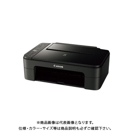 キヤノン インクジェット複合機TS3130SBLA TS3130SBK