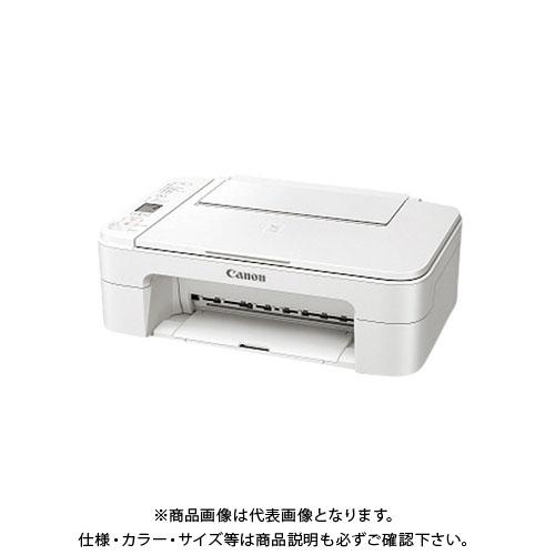 キヤノン インクジェット複合機TS3130SWHI TS3130SWH
