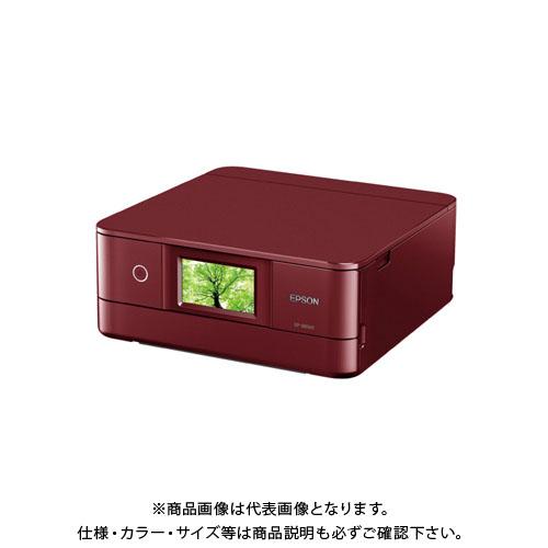 エプソン カラリオ Colorio A4 インクジェットプリンタ EP-881AR