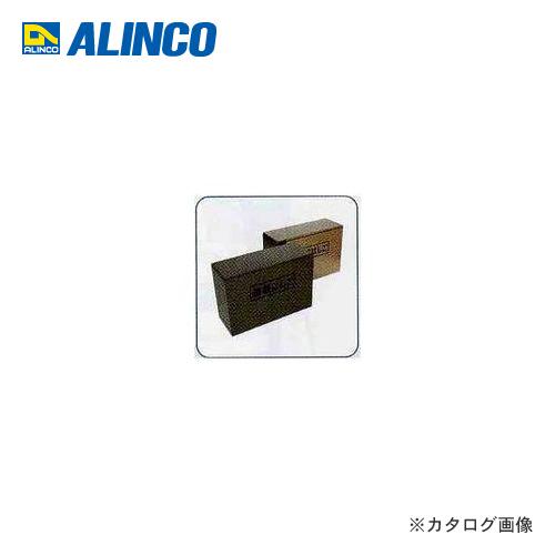 【運賃見積り】【直送品】アルインコ ALINCO 格納箱 Sサイズ