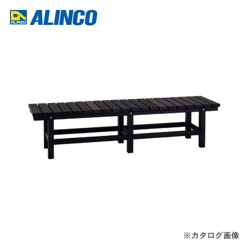 【直送品】アルインコ ALINCO アルミ製ぬれ縁 AYN-180