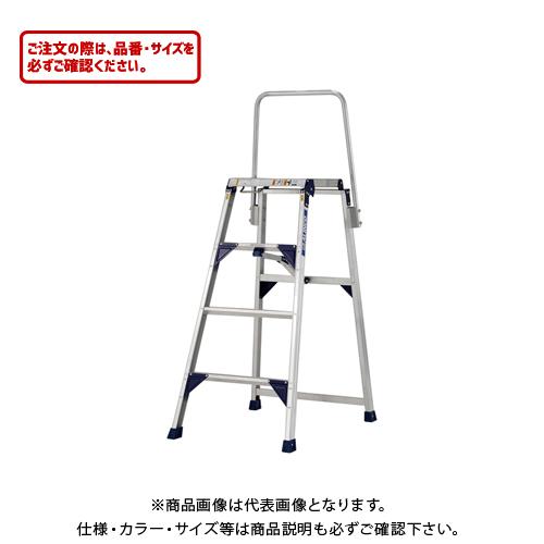 【直送品】アルインコ ALINCO 作業台 CSF-120TA