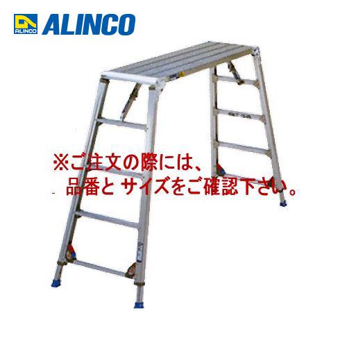 【運賃見積り】【直送品】アルインコ ALINCO 伸縮足場台 CSR-100WD