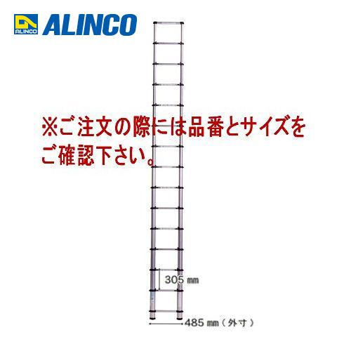 【直送品】アルインコ ALINCO 伸縮式はしご MSN-38