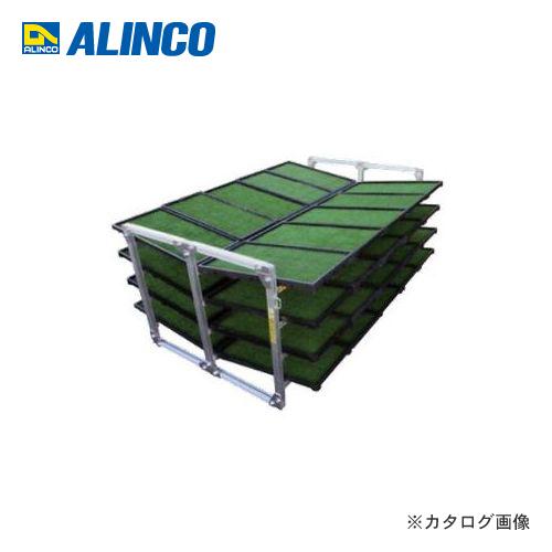 【直送品】アルインコ ALINCO 苗箱収納棚(傾斜収納型) NC-40K