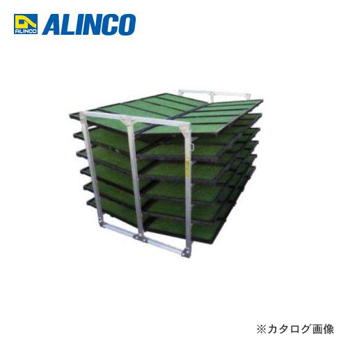 【直送品】アルインコ ALINCO 苗箱収納棚(傾斜収納型) NC-60K