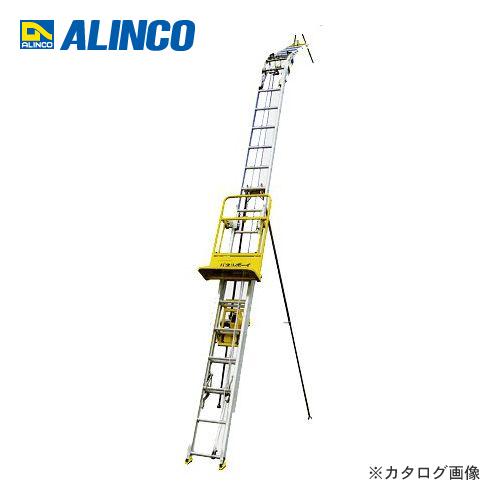 【直送品】アルインコ ALINCO ソーラーパネリフト PV-MZ4