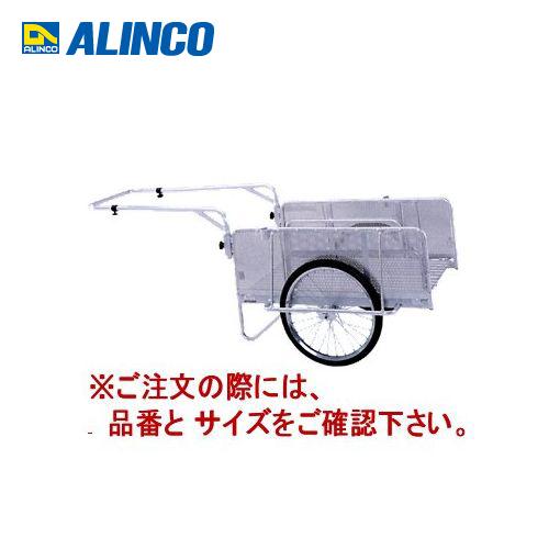 【直送品】アルインコ ALINCO 折畳み式リヤカー S8-A1P