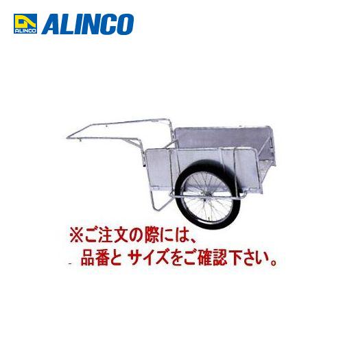 【直送品】アルインコ ALINCO 折畳み式リヤカー S8-A1S