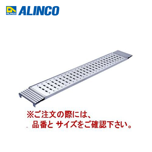 【大注目】 【直送品】アルインコ ALINCO 0.2T 180 ALINCO アルミブリッジ [2本1セット] SGN 180 25 0.2T, journal standard Furniture:4270973d --- supercanaltv.zonalivresh.dominiotemporario.com