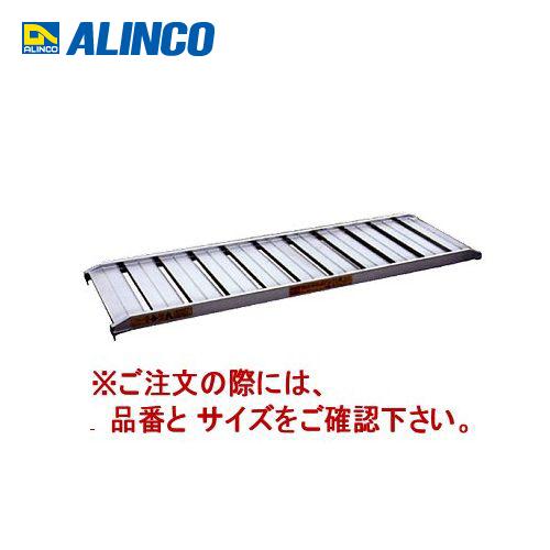 【運賃見積り】【直送品】アルインコ ALINCO 幅広アルミブリッジ 1本 SHA 180 50 0.3