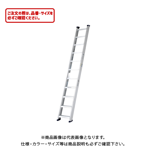 【直送品】アルインコ ALINCO 階段はしご WS-33A