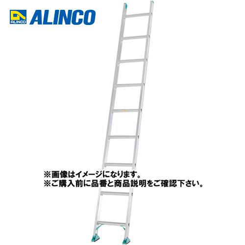 【直送品】アルインコ ALINCO 一連はしご AX-40SE