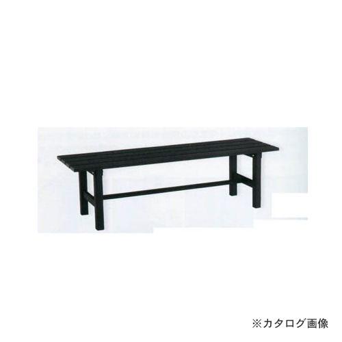 【運賃見積り】【直送品】アルインコ ALINCO アルミ製縁台 AYD-150